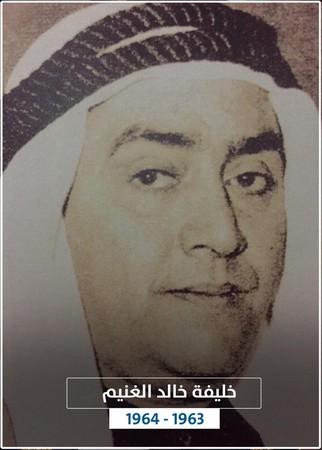 Mr. Khalifa Khaled Al-Ghunaim