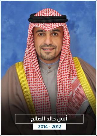 Mr. Anas Khaled Al-Saleh