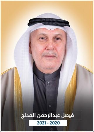 Mr. Faisal Abdulrahman Al-Medlej