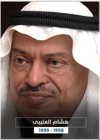 Mr. Hisham Al-Otaibi