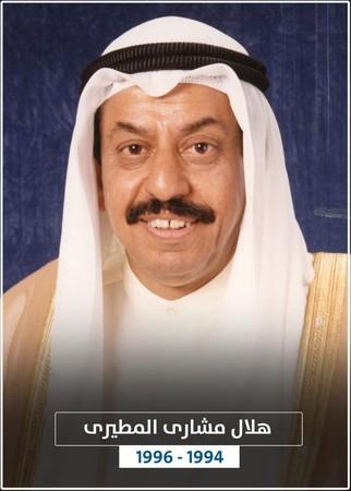 Mr. Hilal Mishari Al-Mutairi
