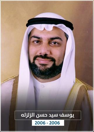 Mr. Youssef Syed Hassan Al-Zalzalah
