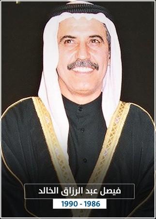 Mr. Faisal Abdul Razzaq Al Khaled