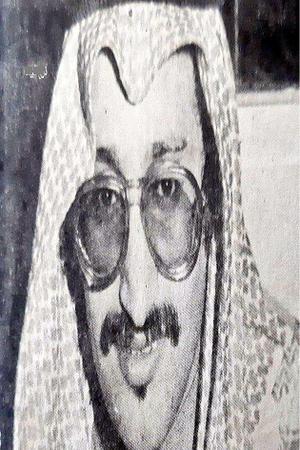 Mr. Rashid Abdullah Al-Roumi
