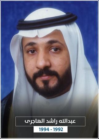 Mr. Abdullah Rashid Al-Hajri