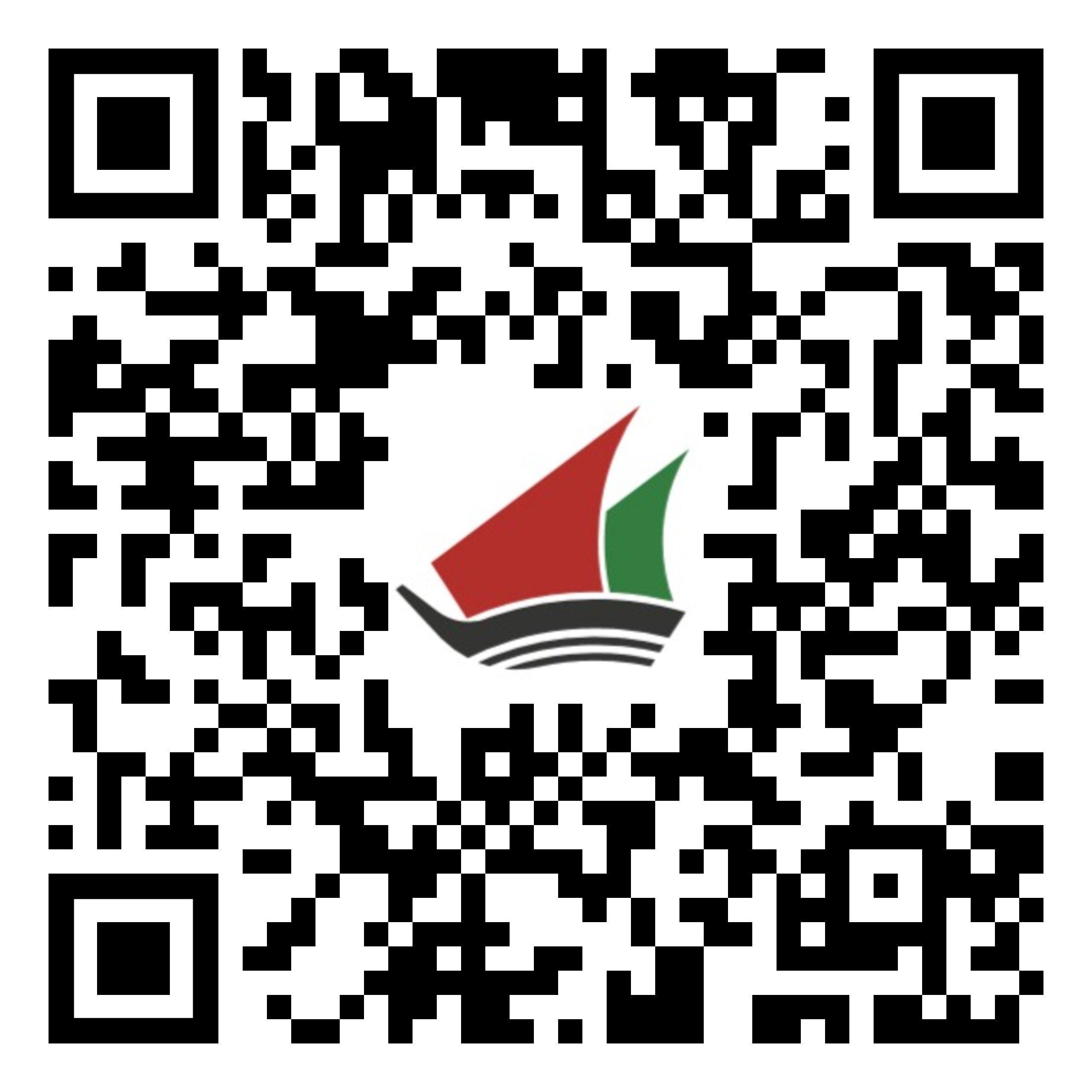 بوابة خدمات شهادة المنشأ الالكترونية التجريبي