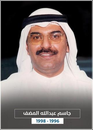 Mr. Jassim Abdullah Al-Mudhaf