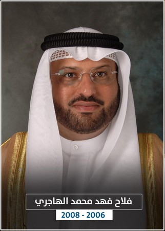 Mr. Falah Fahd Muhammad Al-Hajri