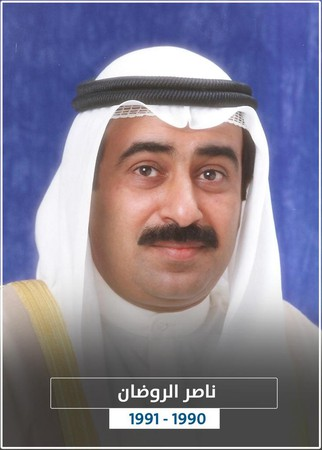 Mr. Nasser Al-Roudhan