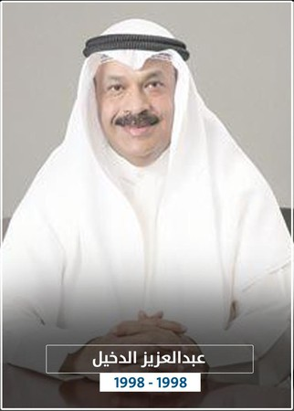 Mr. Abdul Aziz Al-Dakhil