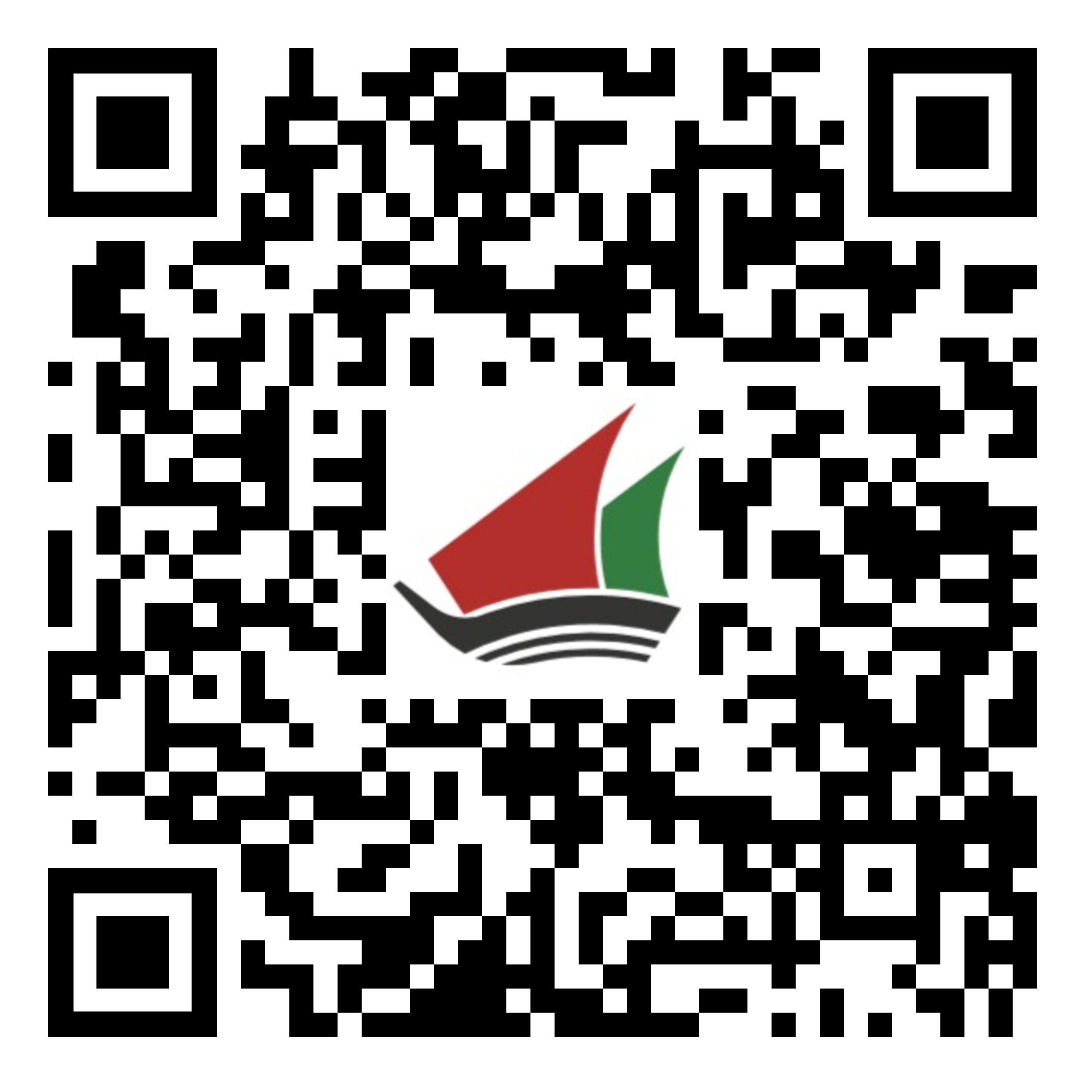 الخدمات الالكترونية لإدارة السجل التجاري