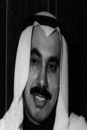 Mr. Abdullah Al-Hamad